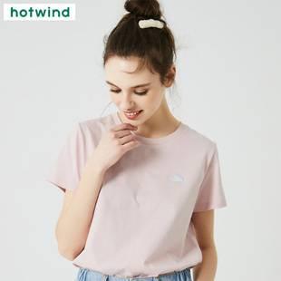 【618预售】热风2020年夏季新款t恤