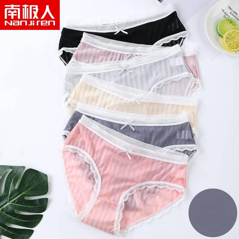 南极人女士内裤夏季冰丝性感透明抑菌裆蕾丝边少女三角裤中腰性感