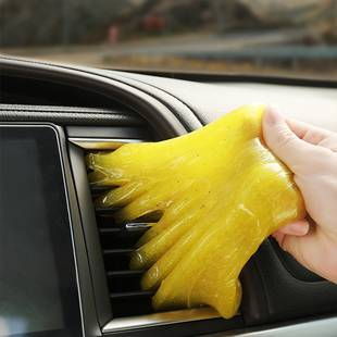 汽车用品清洁软胶除吸尘泥车用车内饰粘灰万能清理神器黑科技车载