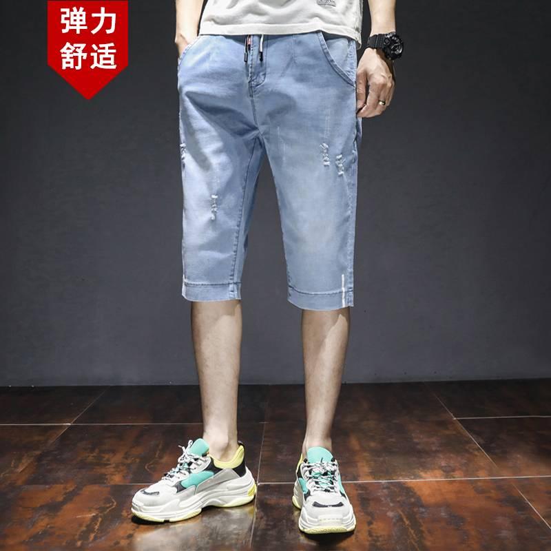 夏季薄款弹力七分哈伦牛仔裤男时尚修身短裤韩版潮流休闲7分裤潮
