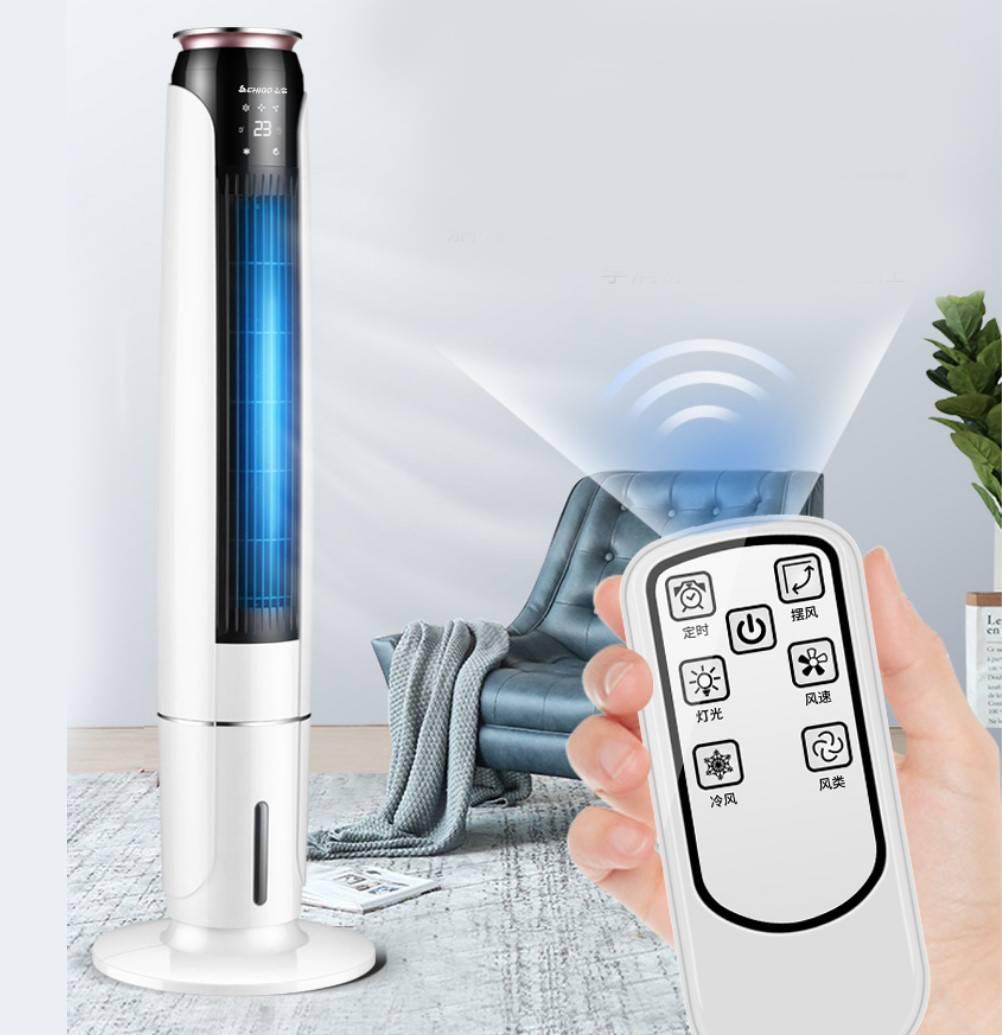 志高空调扇冷风机家用制冷风扇静音单冷气机移动小型水空调高颜值