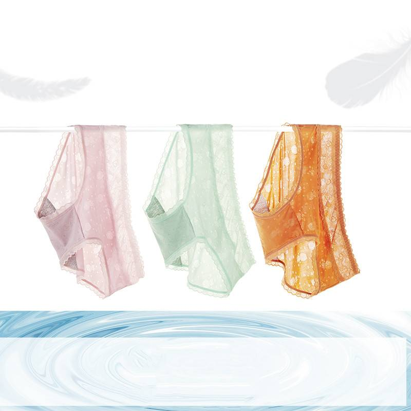 南极人高腰内裤女蕾丝中腰性感网纱镂空无痕纯棉裆大码薄三角裤头
