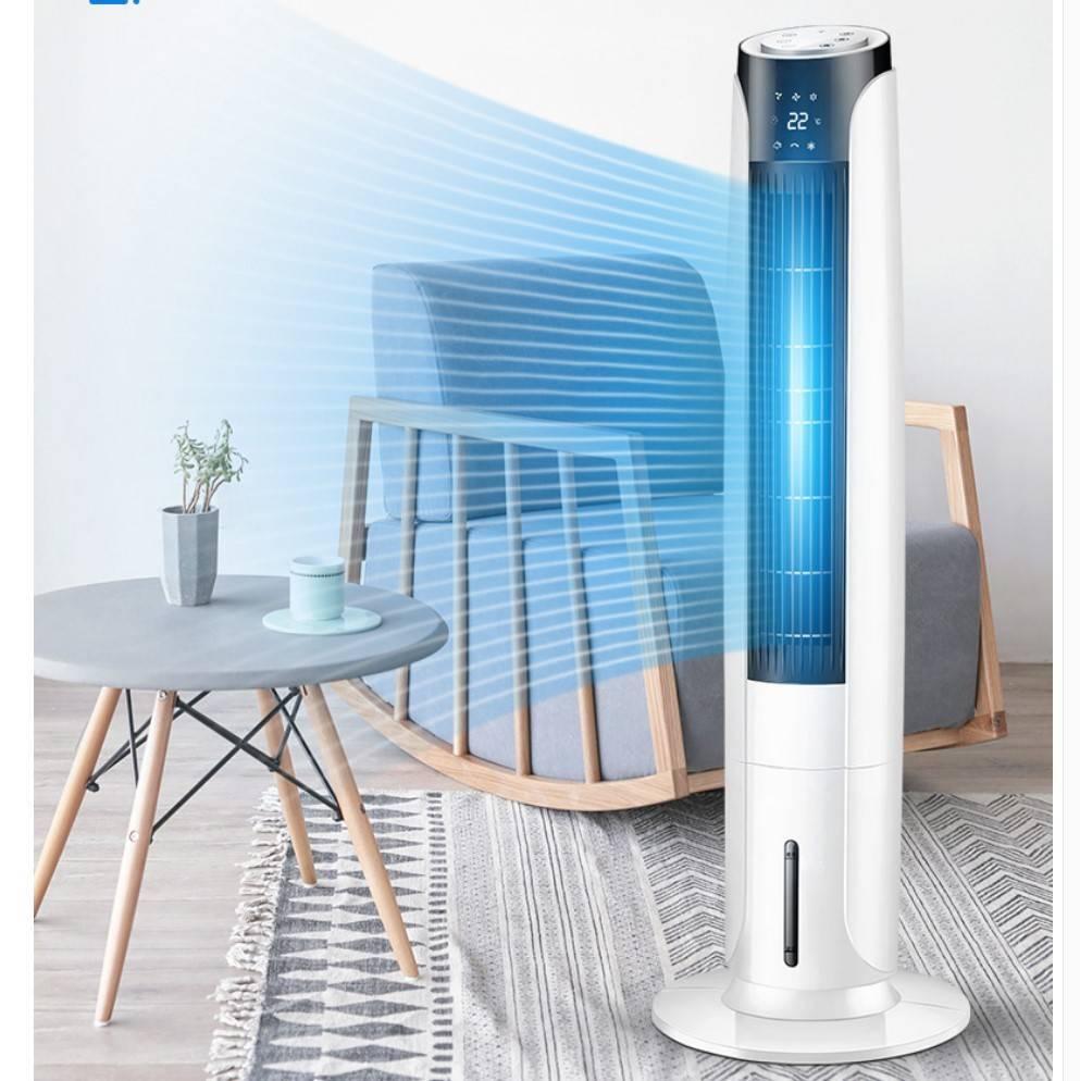 志高空调扇制冷风扇立式家用冷风机宿舍移动单冷塔式水冷小型空调