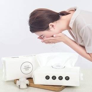 洗臉巾女一次性純棉潔面巾紙化妝卸妝棉擦臉洗面美容專用巾抽取式