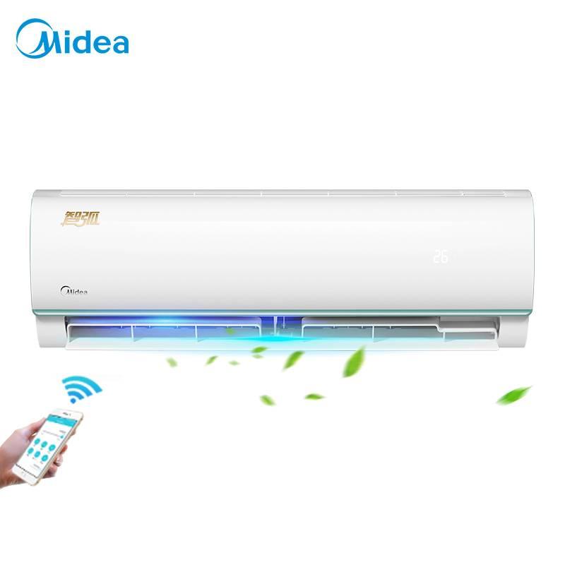 Midea/美的空调变频冷暖挂机家用智能卧室壁挂式节能省电手机控制