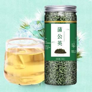 买1发4蒲公英茶正品特级茶叶野生蒲公英根花草茶女性夏季婆婆丁茶