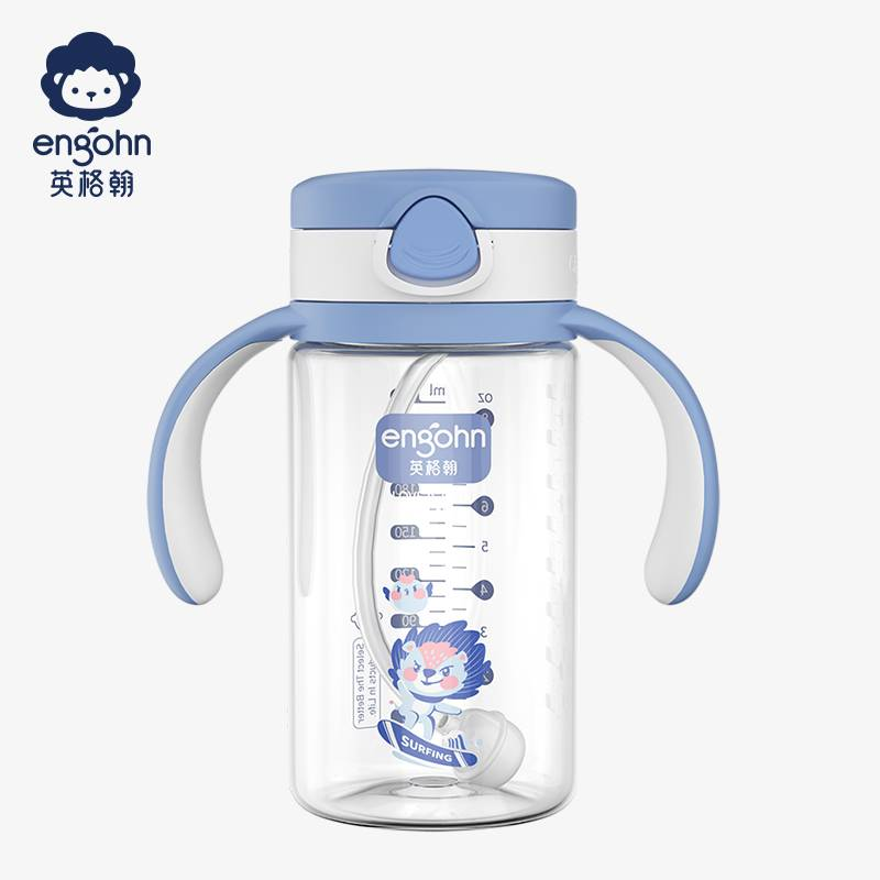英格翰儿童吸管杯婴儿学饮杯宝宝喝水杯戒奶瓶鸭嘴杯两用携带手柄
