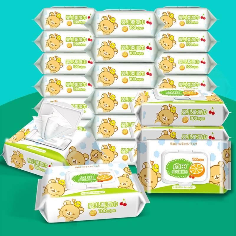 贞田婴儿湿巾纸新生手口专用屁宝宝幼儿童80抽5包家庭实惠大包装