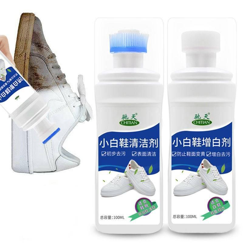 小白鞋神器一擦白免洗擦鞋子神器刷鞋清洁剂去污增白清洗剂去黄边