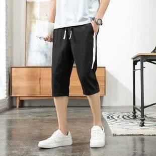 【618预售】【南极人】夏棉麻短裤休闲沙滩裤薄