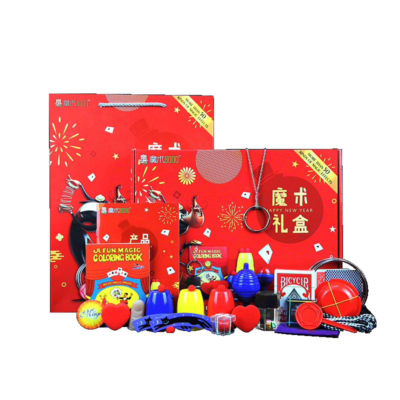 生日礼物儿童送11小女孩9男孩子8小学生10十岁女童12朋友公主创意