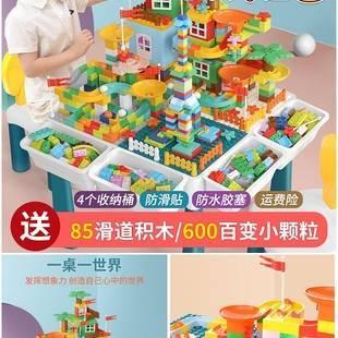 積木桌子多功能寶寶拼裝玩具益智力兒童男孩女孩大顆粒動腦3-6歲