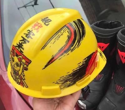 安立通国标安全帽ABS加厚透气建筑工地男施工监理防护头盔 可印字