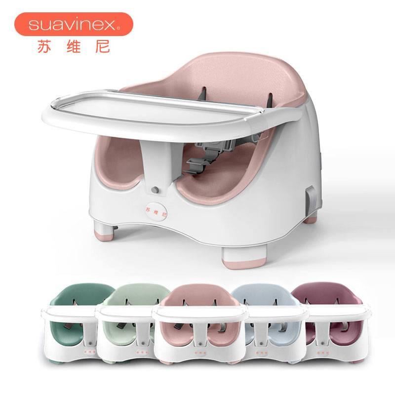 宝宝餐椅儿童吃饭座椅宜家用便携式防滑椅子多功能学坐婴儿餐桌椅