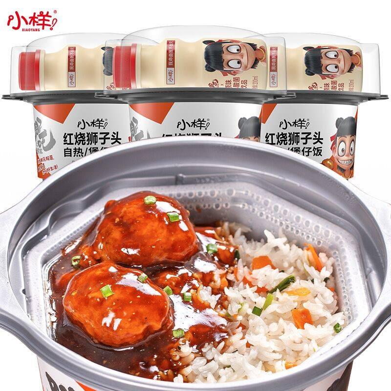 小样 煲仔饭 方便速食饭 自热米饭红烧狮子头口味 网红款295g*3桶