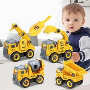 兒童DIY拆裝工程車可拆卸螺絲組裝滑行汽車模型早教益智玩具套裝