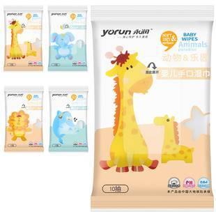 殺菌濕巾10片裝便攜隨身裝抑菌嬰兒擦手兒童寶寶家用消毒濕紙巾2