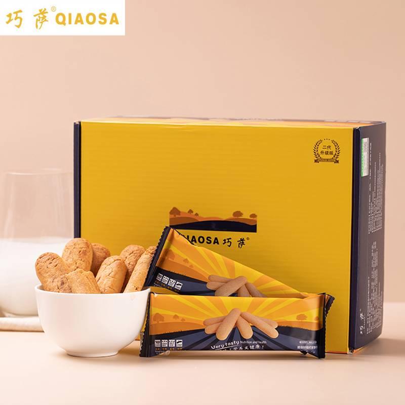 买1送1巴代餐能量棒芭比兔减低酥脂饱腹饼干官方网热量正品粗粮