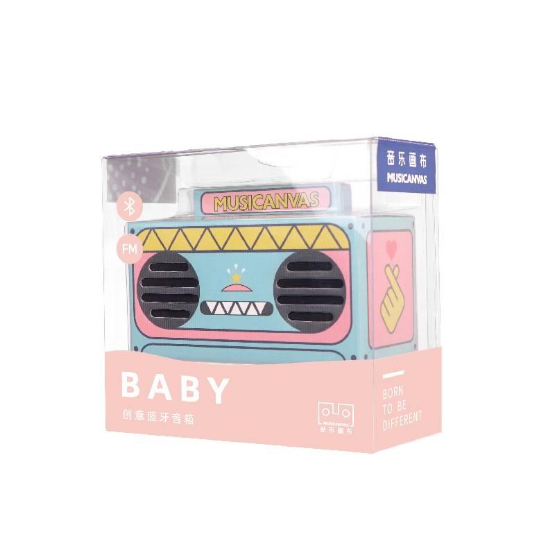 音乐画布baby蓝牙音箱可爱少女卡通迷你小音响低音炮便携纸盒音响