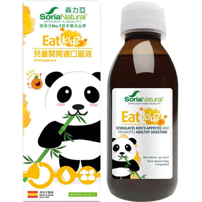 森力亚儿童健胃开胃健脾消食调理肠胃维生素C草本营养液口服液