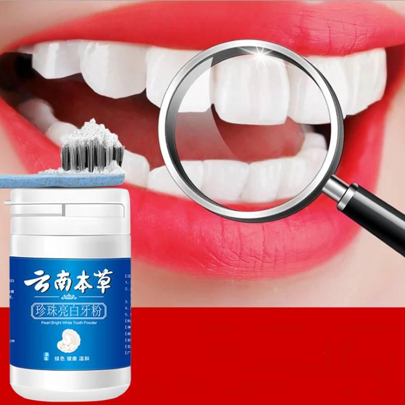云南本草洗牙粉去黄亮白刷洁牙牙齿变白美白神器口臭去牙结石