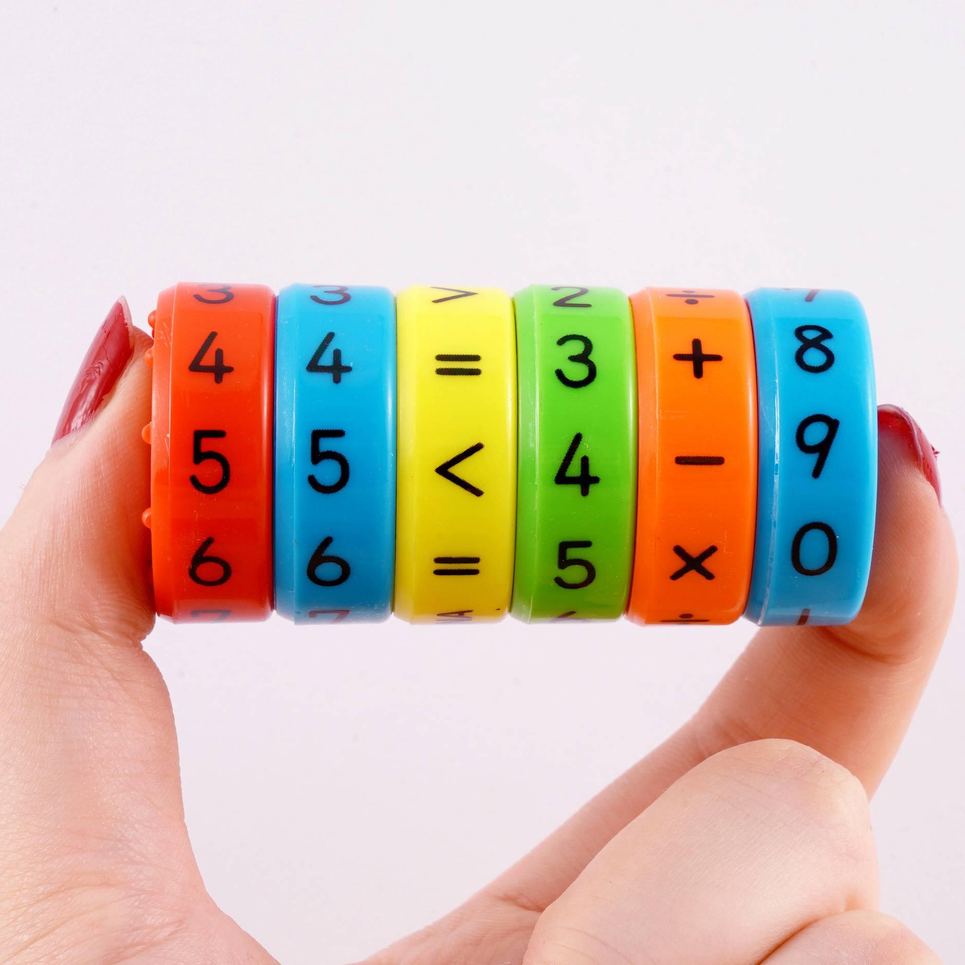 儿童魔轴磁性数学数字算术智力学习益智玩具创意礼品幼儿园小礼2