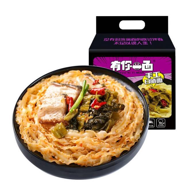 【有你一面】酸菜鱼风味拌面135g*4袋