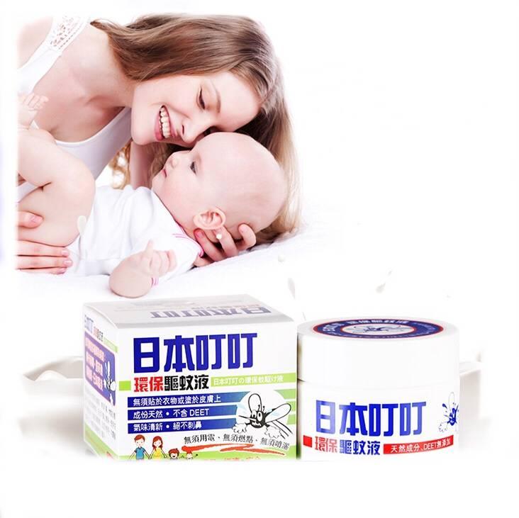 日本叮叮驱蚊剂非电蚊香液家品婴儿也可用无毒防蚊膏无味真正无毒