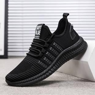 男士網鞋運動透氣運動休閑鞋低幫平跟網面韓版時尚潮流KXN