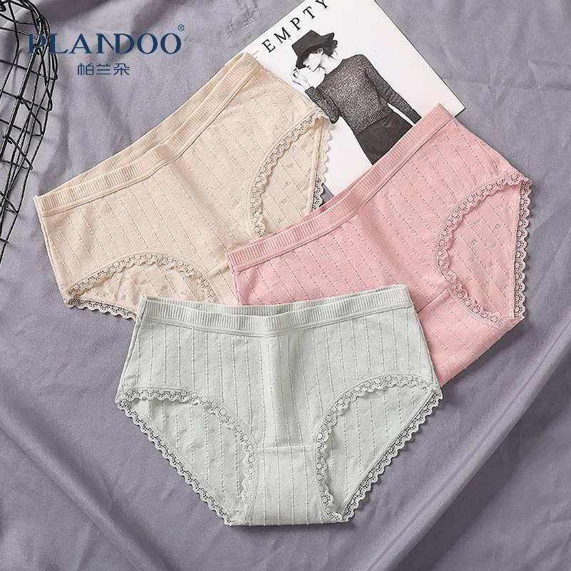 帕兰朵女士内裤纯棉抗菌裆100%全棉中低腰三角裤蕾丝花边薄款透气