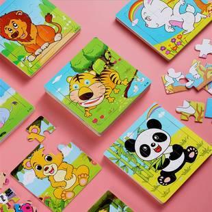 兒童16片紙質拼圖寶寶益智力動腦小孩早教玩具2-3-8歲男女孩拼圖