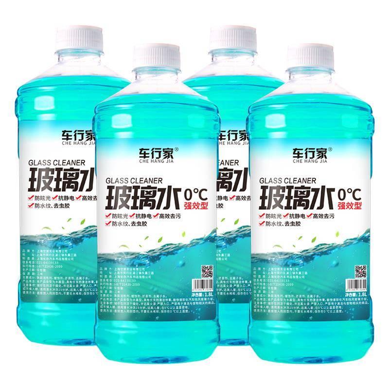 汽车玻璃水强力去污去油夏季雨刮水防冻玻璃液大桶雨刮精四季通用