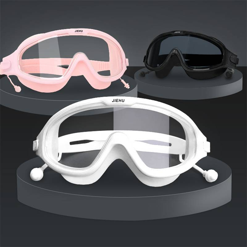 泳镜大框防水防雾高清潜水镜泳帽套装备男女士带度数近视游泳眼镜