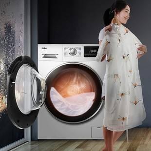 奥克斯全自动洗衣机家用波轮带热烘