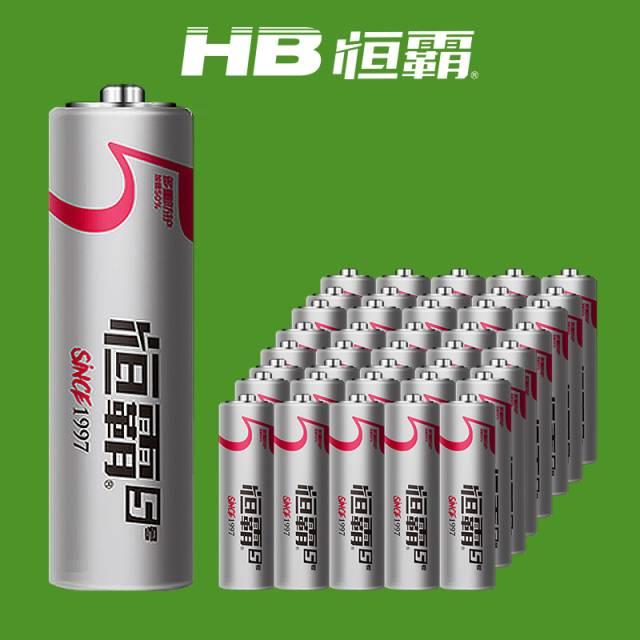 恒霸碳性电池 5号挂钟用儿童玩具专用手电筒小普通一次性五号电池