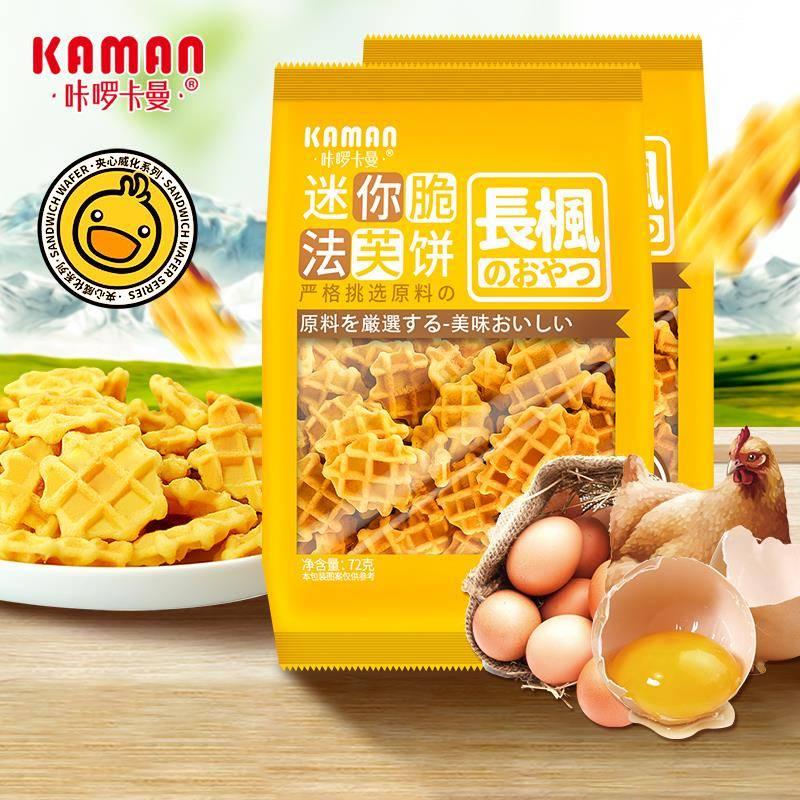 咔啰卡曼日式法芙饼零食薄脆饼干休闲食品早餐蛋黄煎饼女网红美食