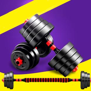 哑铃男士健身器材家用一对减肥运动20/30/40公斤可调节环保杠铃