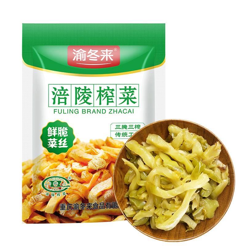 涪陵榨菜50g*50袋一箱装正宗小包装鲜脆清淡咸菜开胃学生下饭榨菜