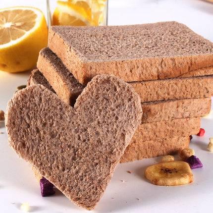 黑麦全麦面包无糖精粗粮0低早餐卡脂肪热量健身代餐饱腹食品整箱