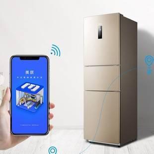 美的冰箱家用冰箱家用双门小型节能