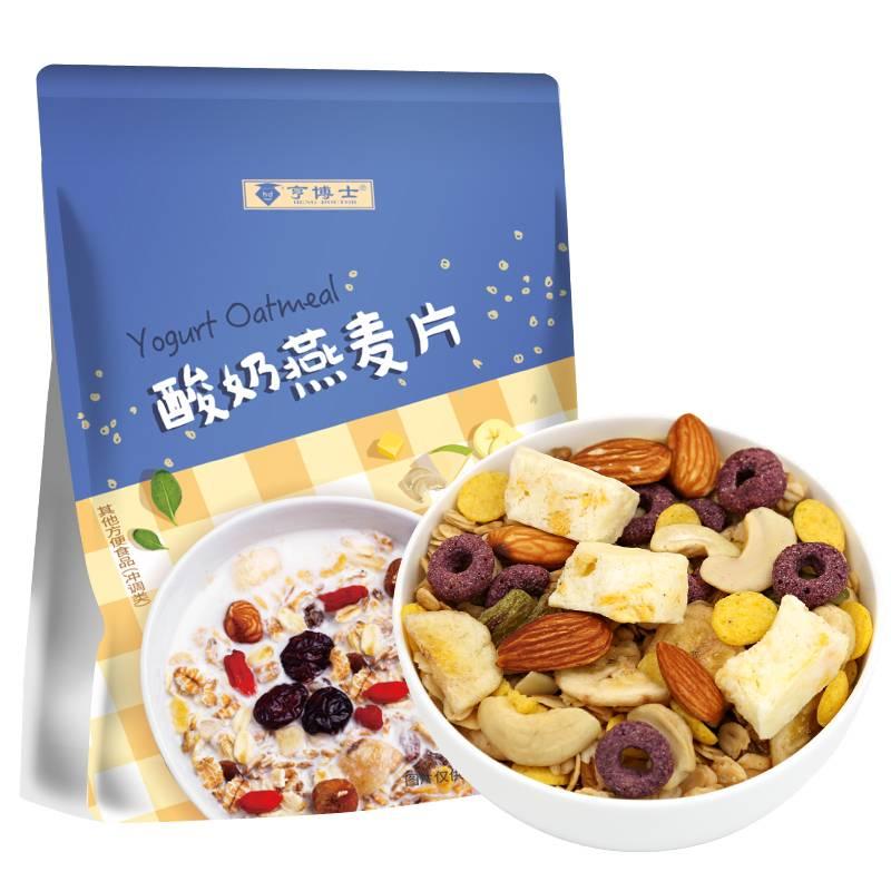 亨博士酸奶水果坚果代餐燕麦片
