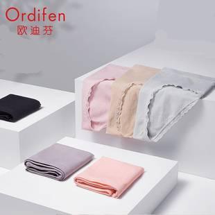 【618预售】欧迪芬女士中腰蕾丝无痕内裤3条装