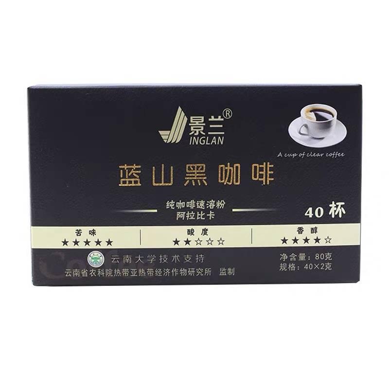 景兰蓝山黑咖啡 抖音同款纯黑40袋速溶 南山正品网红黑咖啡无糖