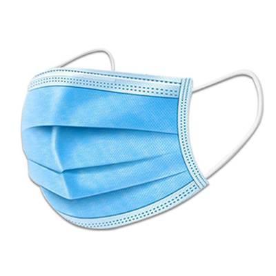 口罩一次性防护防尘透气三层含熔喷布成人学生夏天口鼻罩50只装2