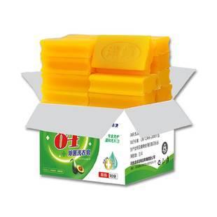 【208G*10块】洋婷透明皂除菌洗衣皂