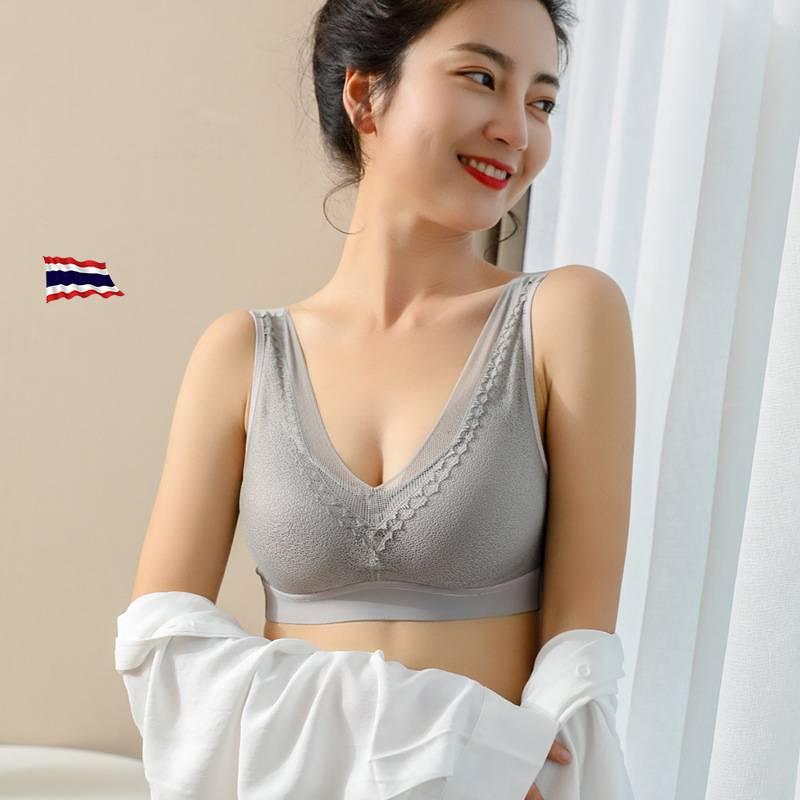 泰国乳胶内衣6.0背心式无钢圈文胸聚拢美背内衣女大码全罩杯胸罩