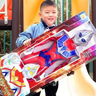 超大号非奥特曼玩具男孩儿童银迪迦超人泰罗布赛罗变身器变形套装