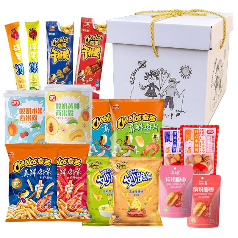 七夕零食大礼包女组合装一箱超大混装女生网红一整箱猪饲料儿童款