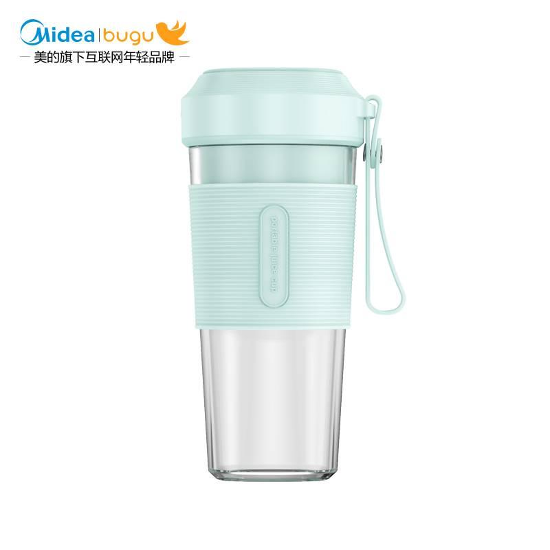 美的布谷榨汁机家用水果小型便携式多功能电动迷你炸水果汁榨汁杯