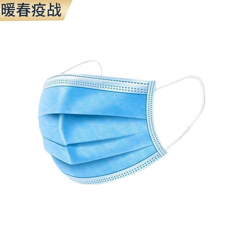 一次性防护口罩厂家直销含熔喷布三层过滤防尘透气100片现货包邮